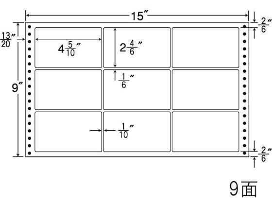 NANA/ナナフォーム 15×9インチ 9面/LT15F