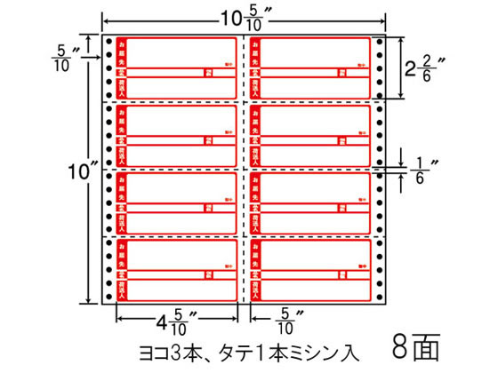 NANA/ナナフォーム 荷札タイプ 10(5・10)×10インチ 8面/M10CP