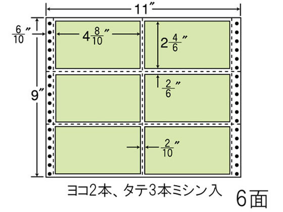 NANA/ナナフォーム カラーシリーズ 11×9インチ 6面/M11BG