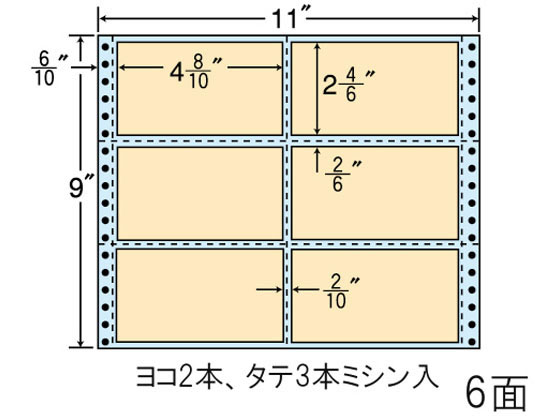 NANA/ナナフォーム カラーシリーズ 11×9インチ 6面/M11BH