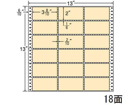 NANA/ナナフォーム カラーシリーズ 13×13インチ 18面/M13AH