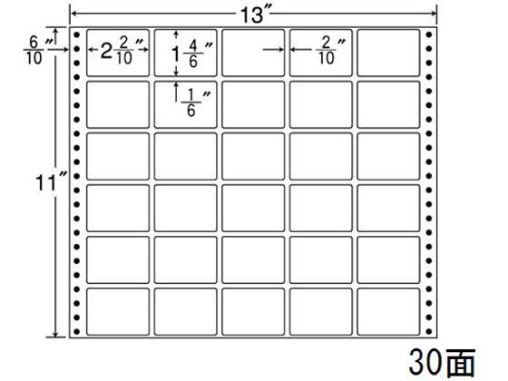 NANA/ナナフォーム 13×11インチ 30面/M13R
