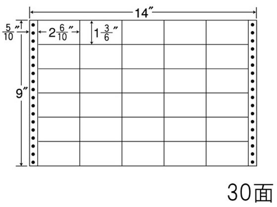 NANA/ナナフォーム 14×9インチ 30面/M14F