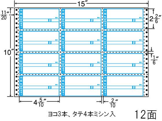 NANA/ナナフォーム 荷札タイプ 15×10インチ 12面/M15CA