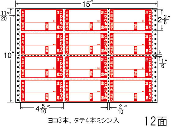 NANA/ナナフォーム 荷札タイプ 15×10インチ 12面/M15CPK