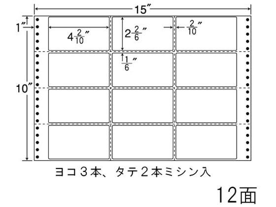 【直送・代引不可】【送料無料】【納期約7日】 NANA/ナナフォーム 15×10インチ 12面/M15V