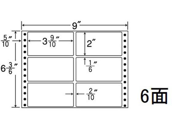 NANA/ナナフォーム 9×6(3・6)インチ 6面/M9Y