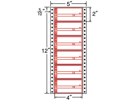 NANA/ナナフォーム 荷札タイプ 5×12インチ 6面/MM5AP