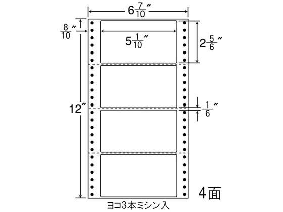 NANA/ナナフォーム 6(7・10)×12インチ 4面/MM6A