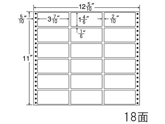 NANA/ナナフォーム 12(5・10)×11インチ 18面/MT12L