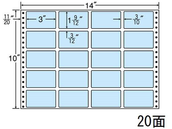 NANA/ナナフォーム カラーシリーズ 14×10インチ 20面/MT14JB