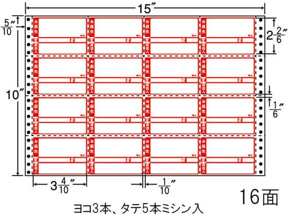 NANA/ナナフォーム 荷札タイプ 15×10インチ 16面/MT15KP