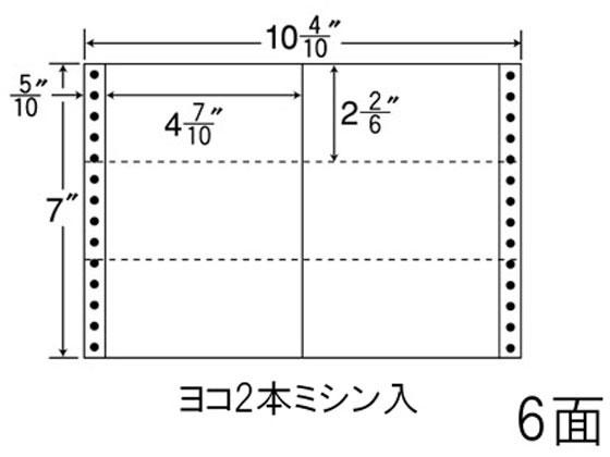 NANA/ナナフォーム 10(4・10)×7インチ 6面/MX10i