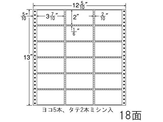 NANA/ナナフォーム 12(5・10)×13インチ 18面/MX12Z