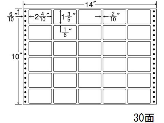 NANA/ナナフォーム 14×10インチ 30面/MX14D