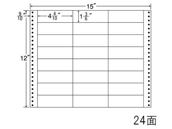 直送 代引不可 国内即発送 送料無料 納期約7日 NANA MX15T 15×12インチ 24面 爆安 ナナフォーム
