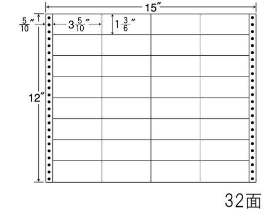 NANA/連続ラベル 32面/NB15iL