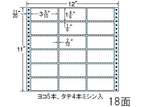 NANA/連続ラベル 18面/NH12PB