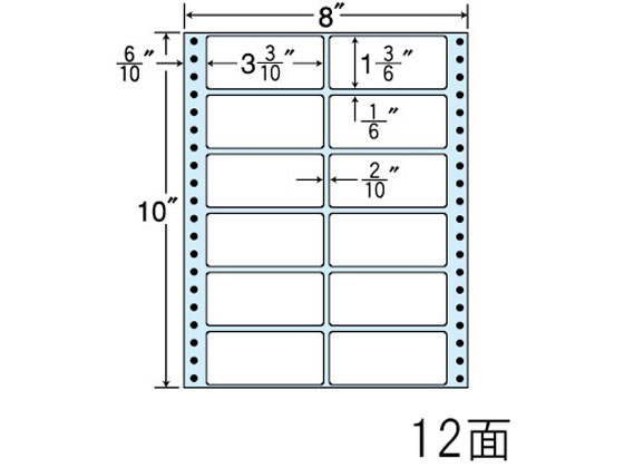 NANA/連続ラベル 12面/NT08CR