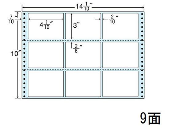 NANA/連続ラベル 14(1・10)×10インチ 9面/NX14KB