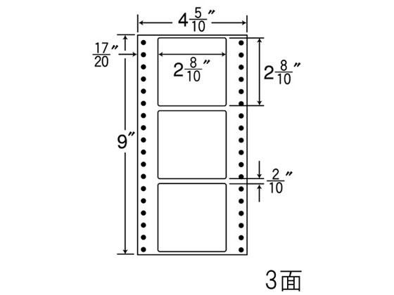 NANA/ナナフォーム 4(5・10)×9インチ 3面/R4H