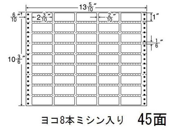 NANA/ナナフォーム 13(5・10)×10(3・6)インチ 45面/RT13X