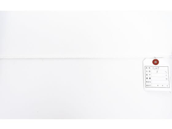 【納期約10日】【税込2500円以上で送料無料】 紺屋商事/クレモナロープ 3mm×200m/60011020