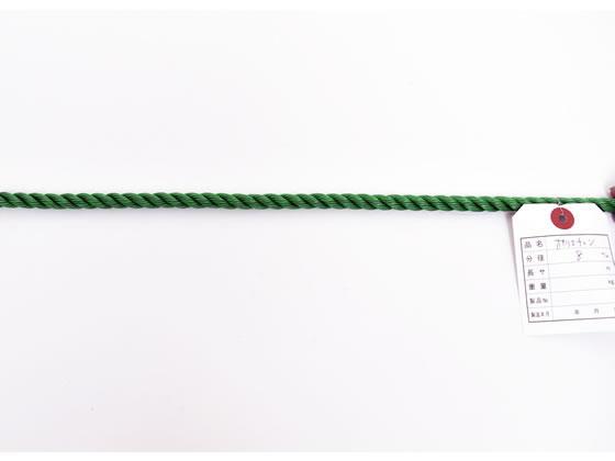 紺屋商事/PEロープ 8mm×200m 緑/60011095