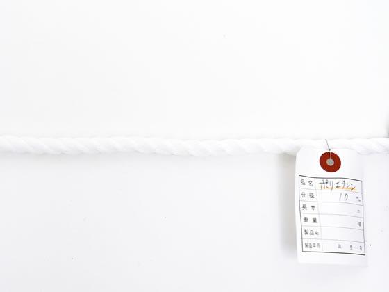 紺屋商事/PEロープ 10mm×200m 白/60011127