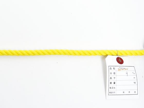紺屋商事/PEロープ 9mm×200m 黄/60011146