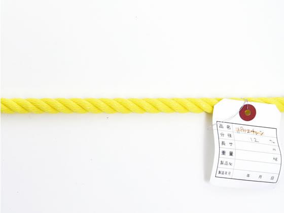 紺屋商事/PEロープ 12mm×200m 黄/60011148