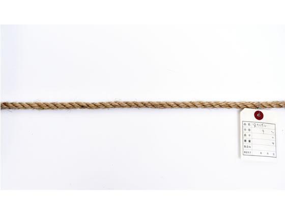 紺屋商事/麻ロープ 9mm×200m/60011185