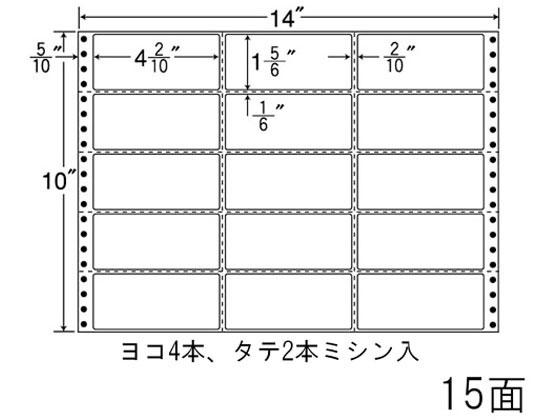 NANA/ナナフォーム 14×10インチ 15面/RX14X