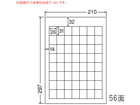 NANA/カラーインクジェットプリンタ用光沢ラベル A4 56面/SCJ36