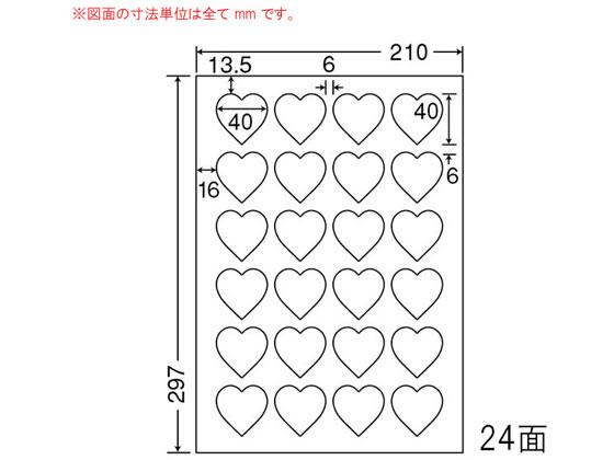 NANA/カラーインクジェットプリンタ用光沢ラベル A4 24面/SCJ61