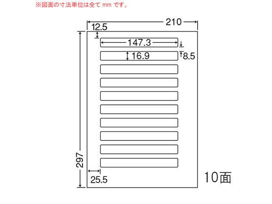NANA/カラーレーザー用耐水光沢紙ラベル A4 10面/SCL16