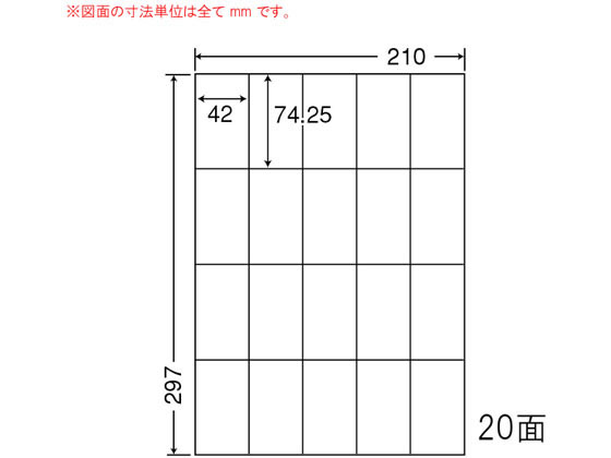 NANA/カラーレーザー用耐水光沢紙ラベル A4 20面/SCL22