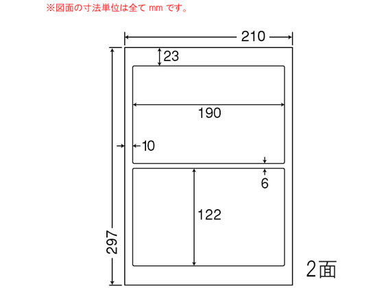 NANA/カラーレーザー用耐水光沢紙ラベル A4 2面/SCL27