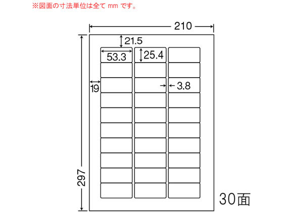 NANA/カラーレーザー用耐水光沢紙ラベル A4 30面/SCL52