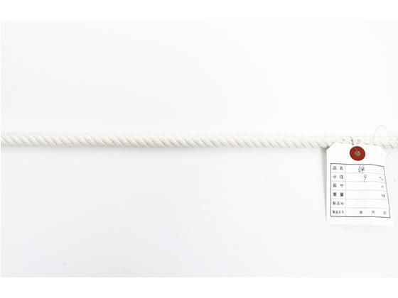紺屋商事/綿ロープ 9mm×200m/60011262