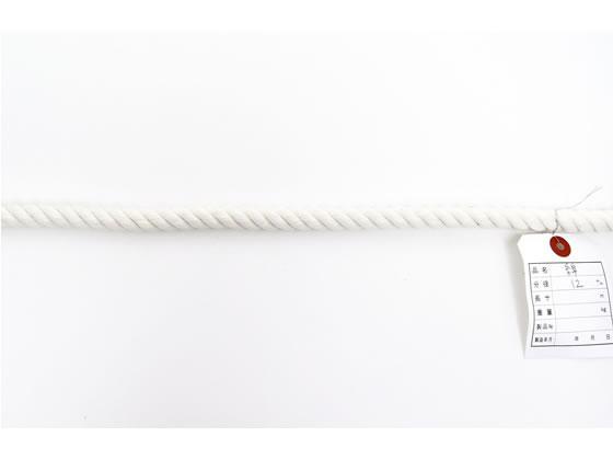 紺屋商事/綿ロープ 12mm×200m/60011264