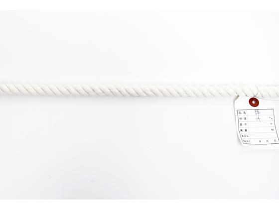 紺屋商事/綿ロープ 14mm×200m/60011265