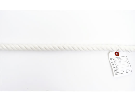 紺屋商事/綿ロープ 16mm×200m/60011266