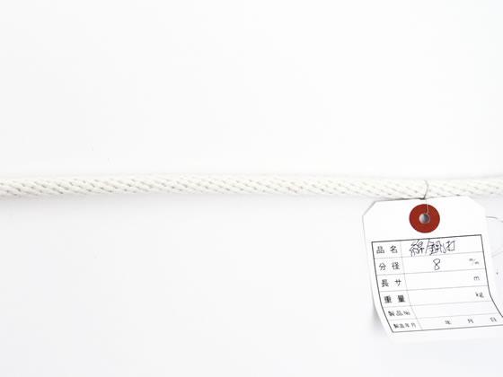 紺屋商事/綿金剛打ロープ 8mm×300m/60011318