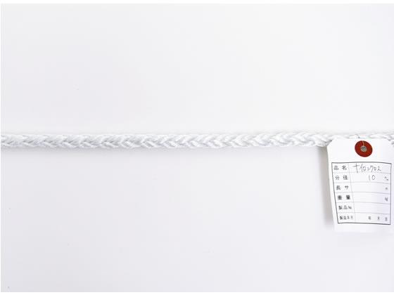 紺屋商事/ナイロンクロスロープ 10mm×200m巻/60011512