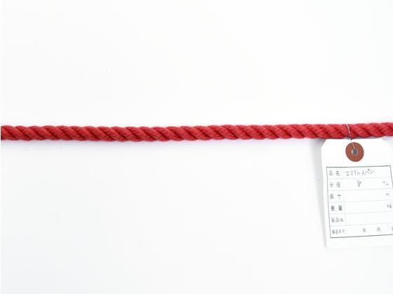 紺屋商事/カラーエステルロープ 赤 8mm×200m巻/60011651