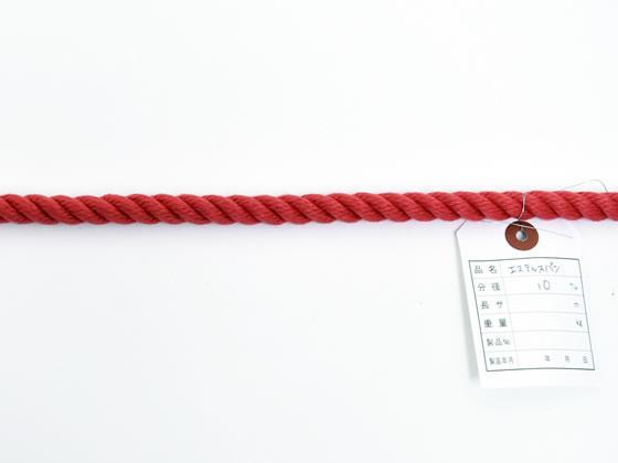紺屋商事/カラーエステルロープ 赤 10mm×200m巻/60011653