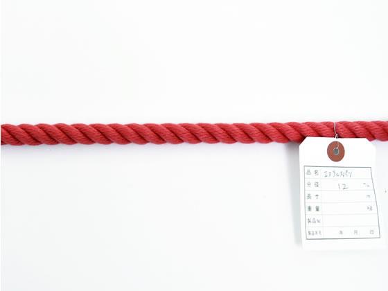紺屋商事/カラーエステルロープ 赤 12mm×200m巻/60011654