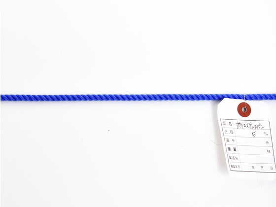 紺屋商事/カラーエステルロープ 青 5mm×200m巻/60011656