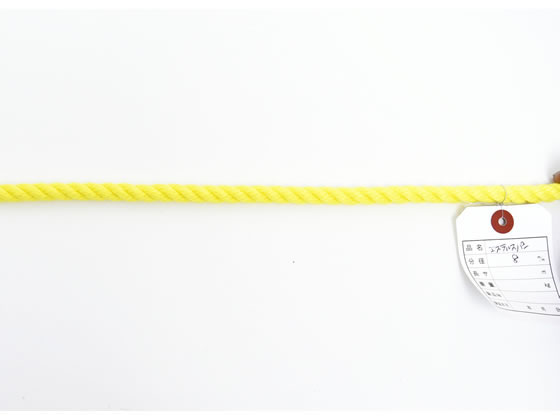 紺屋商事/カラーエステルロープ 黄色 8mm×200m巻/60011663